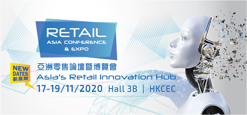 Retail Asia Conference Expo 2020