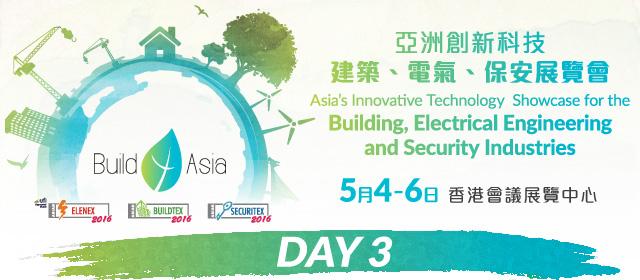 Build4Asia 2016
